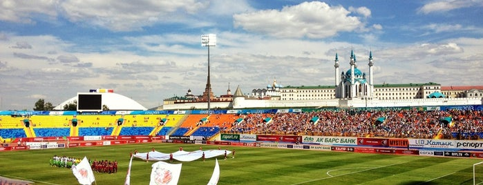 Central Stadium is one of Казань/Kazan.