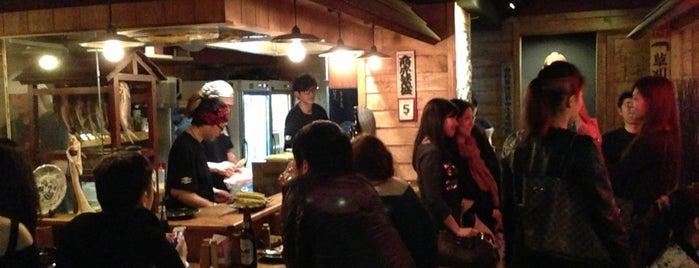 吳留手串燒 is one of my favorite restaurant.