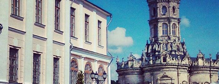 Усадьба князей Голицыных в Дубровицах is one of Подольск.