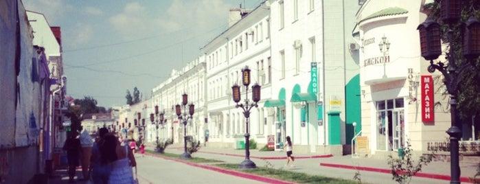Феодосия is one of Крым / Crimea.