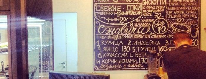 7 Сэндвичей is one of Еда На Forever..)!)$!)))!)))$)!)).