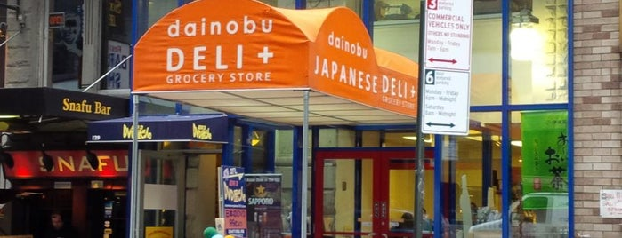 Dainobu is one of USA NYC MAN Midtown East.