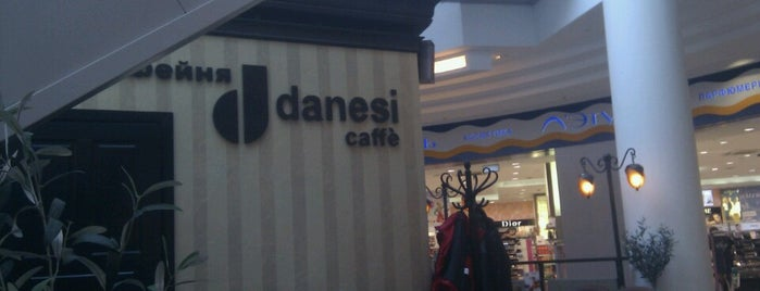 Danesi Caffè is one of Кофе Самара.