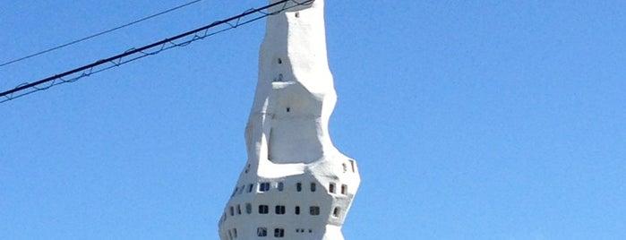 大平和祈念塔 (PLタワー) is one of Observation Towers @ Japan.