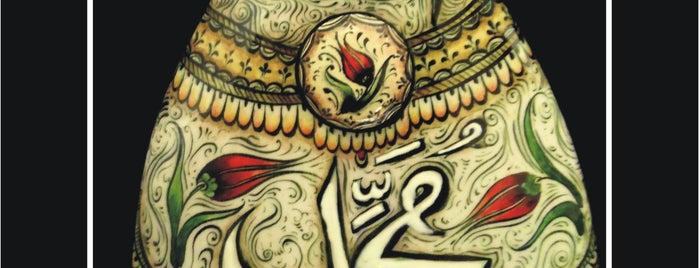 Otantika Etnografya Muzesi is one of Yemede yanında yat....
