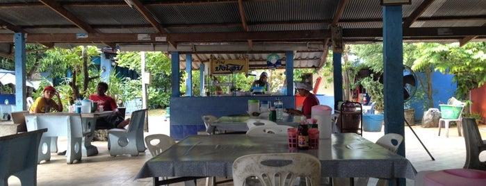 ร้านอาหารบังโสบ is one of ร้านอาหารมุสลิม.
