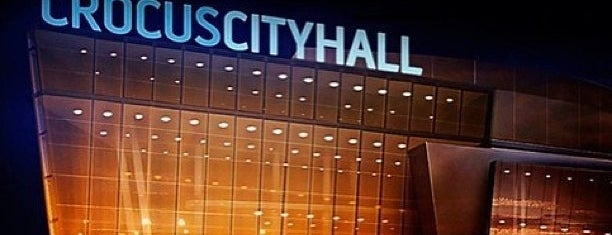 Crocus City Hall is one of Done List.