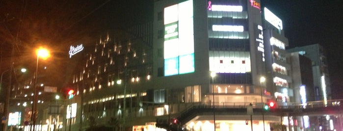 サクラス戸塚 is one of 横浜・川崎のモール、百貨店.