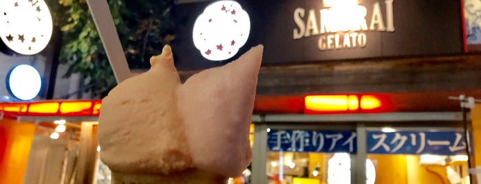 Samurai Gelato is one of メンバー.