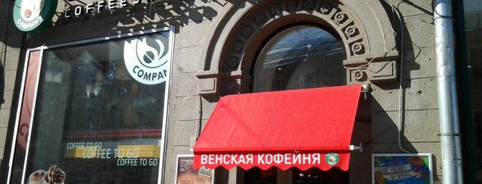 Coffeeshop Company is one of Eastern Europe.