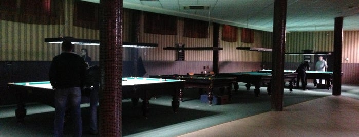 ИKRA Lounge Club is one of Kharkov.