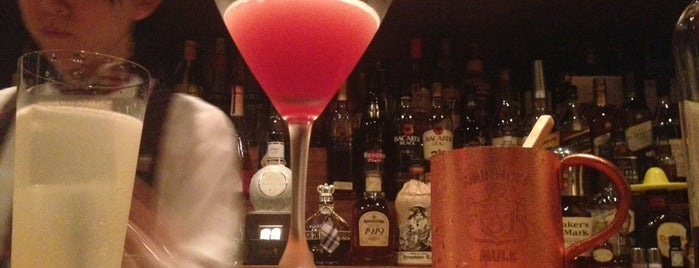 Bar High Five is one of The World's 50 Best Bars.