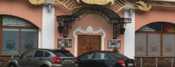 Старая Гавана is one of Сохраненные.