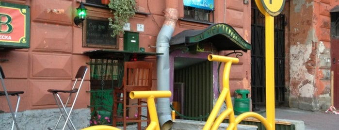 Thistle Pub is one of Выпить и весело .
