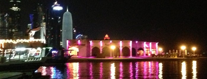 Corniche is one of Volta ao Mundo oneworld: Doha.
