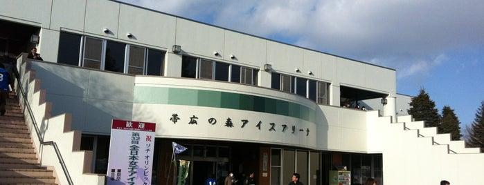帯広の森アイスアリーナ is one of スケートリンク.