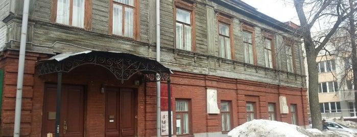 Музей-квартира М. Горького is one of Культура.