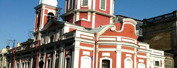 Пантелеймоновская церковь is one of Православный Петербург/Orthodox Church in St. Pete.