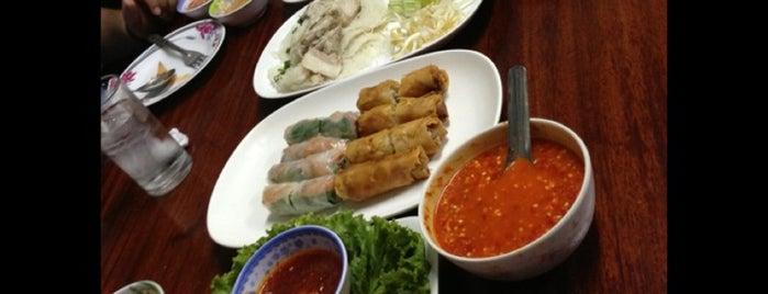 ยายต๊ามอาหารเวียดนาม is one of ครัวคุณต๋อย 2557.