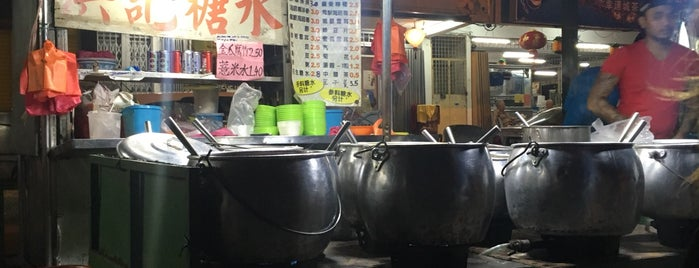 Hong Kee Dessert Stall 洪记糖水 is one of PJ Favourites.