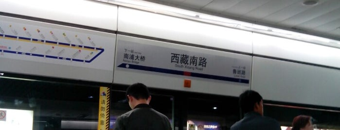 S. Xizang Rd. Metro Stn. is one of Metro Shanghai.