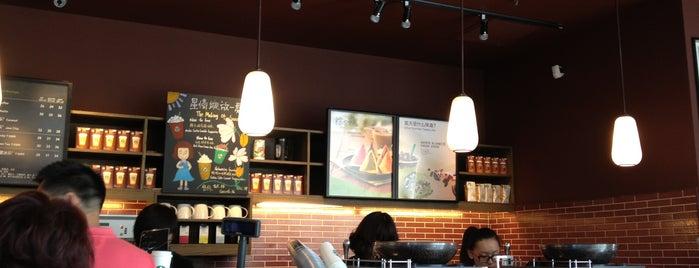 Starbucks (星巴克) is one of Starbucks in Beijing.