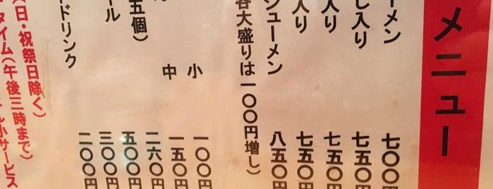 らーめん みそや is one of ramen.
