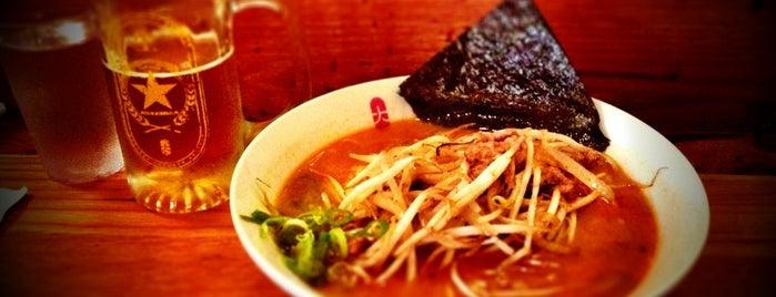 Daikaya is one of The 38 Essential D.C. Restaurants, Winter 2017.