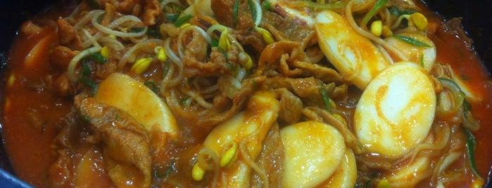 도토리 is one of Korean Soul Food 떡볶이.
