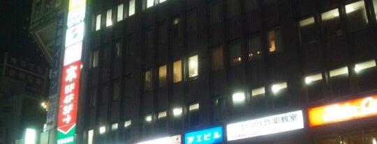 芳林堂書店 高田馬場店 is one of TENRO-IN BOOK STORES.