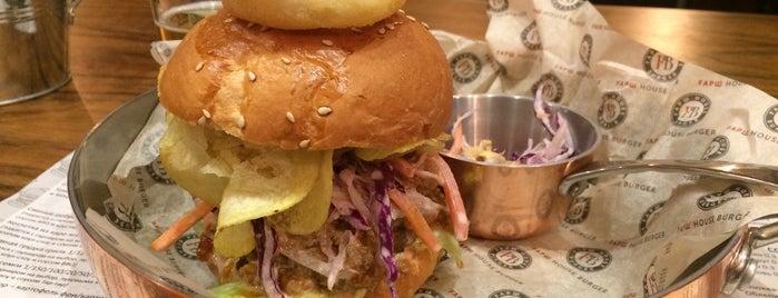 First House Burger is one of Бургеры в Питере.