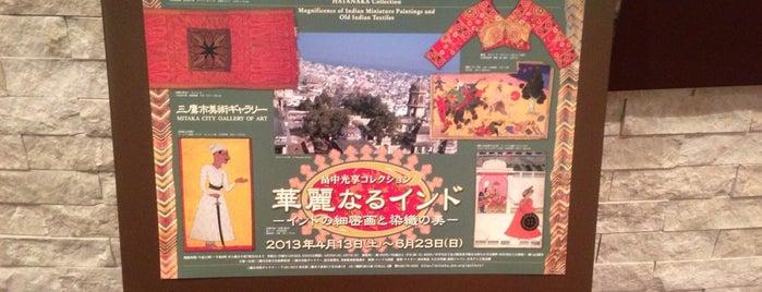 三鷹市美術ギャラリー is one of Jpn_Museums2.