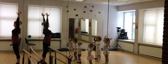 танцевальная студия Дарьи Сагаловой is one of Детская Москва.