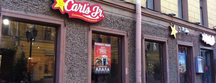 Carl's Jr. is one of Места для онлайн-трансляции.
