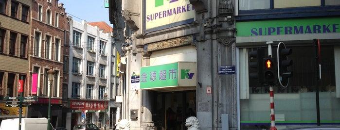 Kam Yuen is one of Nos adresses japonaises à Bruxelles.
