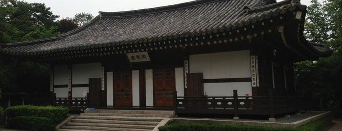 삼청각 is one of 🇰🇷👆🏿.
