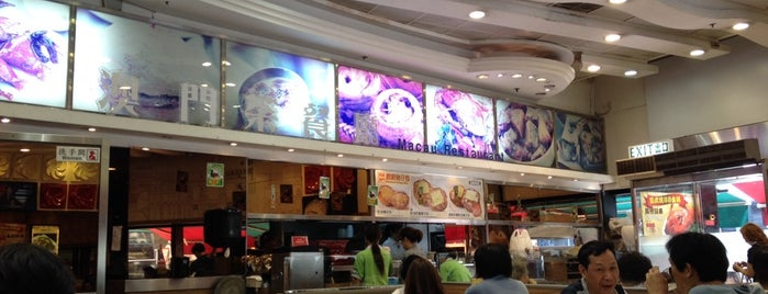 Macau Restaurant 澳門茶餐廳 is one of Awesome Food Places All Over.