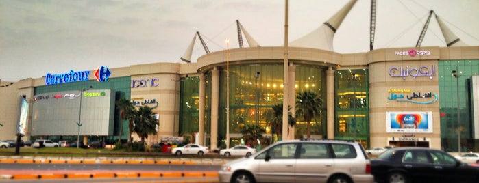 Al Shatea Mall is one of تسوق.