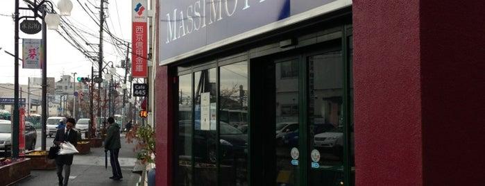 Massimottavio is one of 東京.
