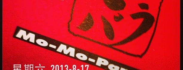 Mo-Mo牧场   Mo-Mo-Paradise is one of Thai Vietnamesich und Japanisch.