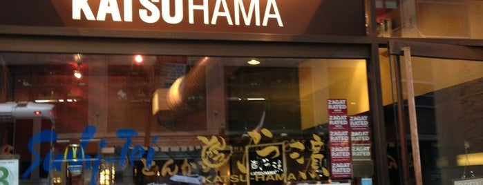 Katsu-Hama is one of A Restaurant For Everywhere.