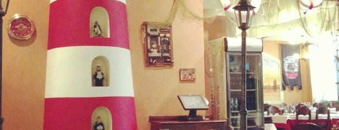 Порто Мальтезе is one of Скидки в кафе и ресторанах Москвы.