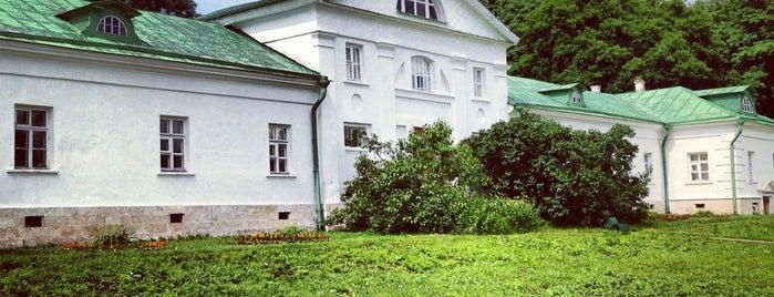 Дом-музей Л. Н. Толстого is one of Что посмотреть в Туле.