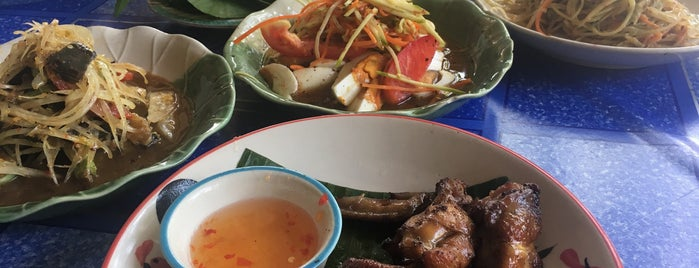 Chamrung Som Tum is one of ครัวคุณต๋อย 2557.