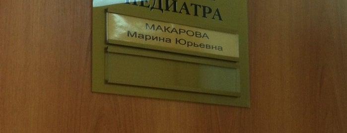 Детская поликлиника № 32 (филиал № 1) is one of Поликлиники ЗАО, ВАО, ЦАО.