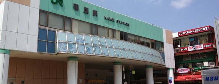 Kamoi Station is one of 横浜線.