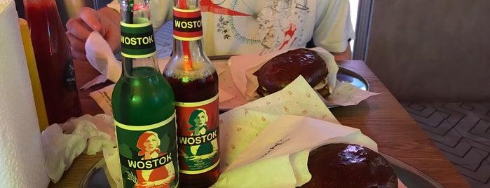 Moo Moo Burgers is one of Бургеры в Петербурге.