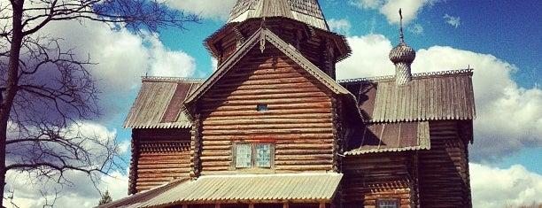 Музей деревянного зодчества «Витославлицы» is one of Великий Новгород.