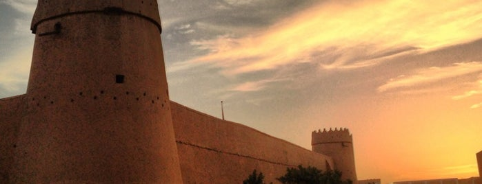 Masmak Fortress is one of Go Ahead, Be A Tourist.