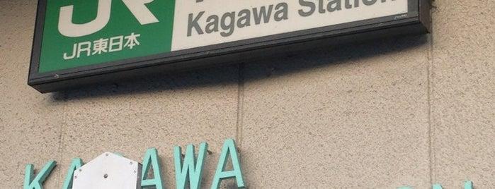 香川駅 is one of 海老名・綾瀬・座間・厚木.